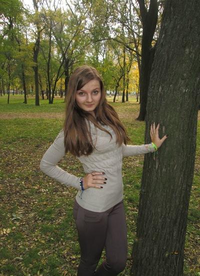 Маринка Покутняя, 18 августа , Херсон, id106096501