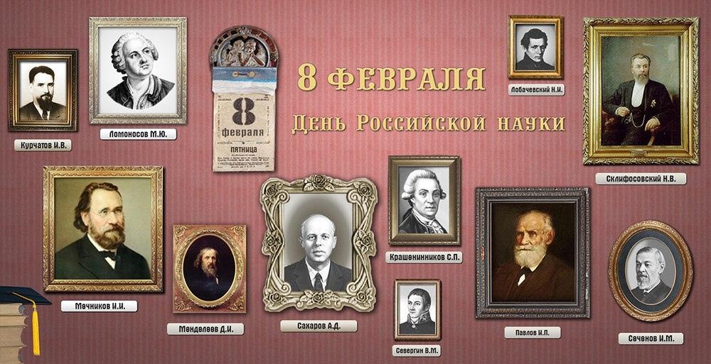 Великие люди, подвиги, важные исторические события, цитаты - Страница 4 Zh5ZfG43AdM