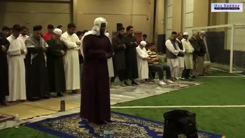 Сура 17 «Аль-Исро», аяты 1-44. Чтец: Шейх Фейсал Мохамед.