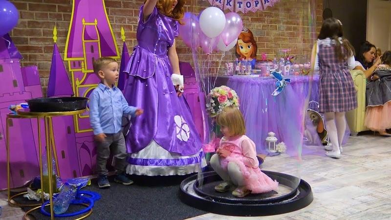 Катя в гостях у Софии Прекрасной. День Рождения в стиле принцессы Диснея Софии Прекрасной