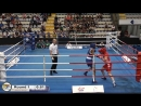 EUBC Youth European Boxing Championships 2018 - Semifinals - Ring B - Session 1