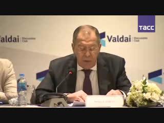 Сергей Лавров на заседании Международного дискуссионного клуба