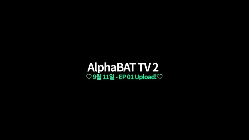 AlphaBAT TV 2 EP 01 Teaser To Lamda