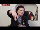 Лётчик-испытатель Марина Попович об инопланетянах.