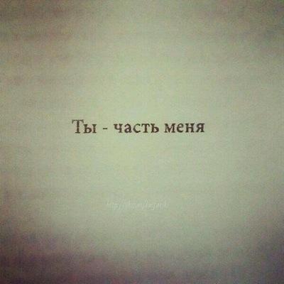 Света Карпенко, 16 апреля 1994, Москва, id225613533