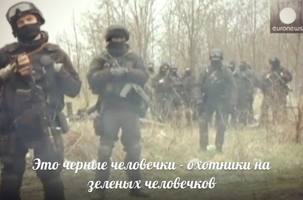 В Донецке из-за террористов эвакуировали бизнес-центр и вокзал - Цензор.НЕТ 2081