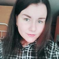 Elizaveta Pischulina