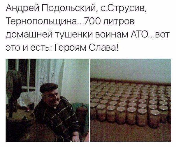 """Кравчук предложил предоставить Крыму широкую государственную автономию: """"Есть примеры в мире: Гонконг, Южный Тироль"""" - Цензор.НЕТ 161"""
