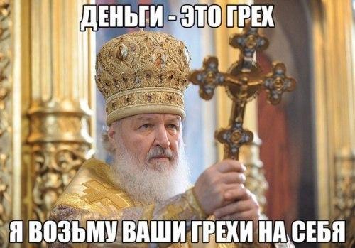 https://pp.vk.me/c7011/v7011206/22249/2K8ztyM8Ayg.jpg