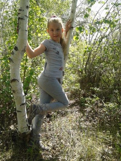 Полина Григорович, 11 июля , Снежинск, id210413358