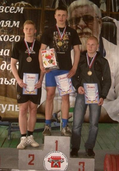 Никита Талыпин, 13 июня 1994, Брянск, id77788791
