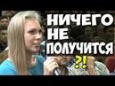 СТРАХ: ЕСЛИ ОПЯТЬ НИЧЕГО НЕ ПОЛУЧИТСЯ?! Разбор с Михаилом Дашкиевым | Бизнес Молодость