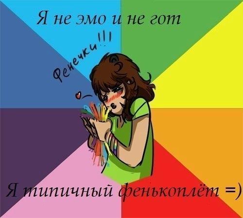 Руслана Прокопчук