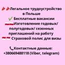 Татьяна Архипченко фото #4