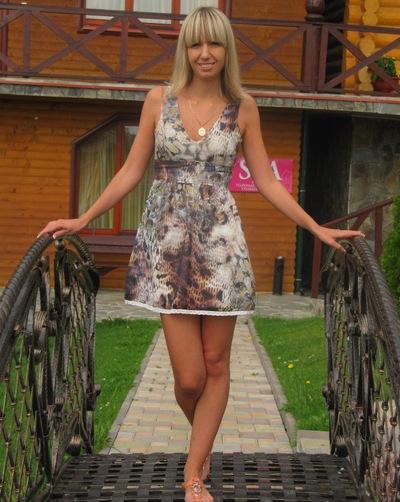 Соломія Лагуняк, 18 октября , Львов, id9944896