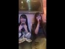 Yagura Fuuko, Fujie Reina - Kitagawa Kenji, HA! @ 2018/05/17 @ Insta Live Fujie Reina