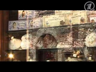 Непутевые заметки: Умбрия. 3 серия (12.07.2009 )