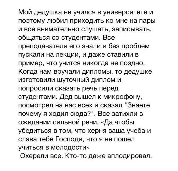 Фото №456254359 со страницы Евгения Шелегеды