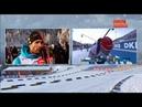 Мартен Фуркад после спринтерской гонки Хохфильцена-2018