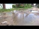 Прорыв воды на ул.Чугунова I Людиново