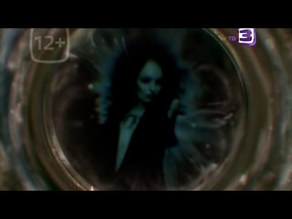 Гадалка 2 сезон 46 серия