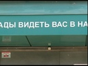 У Аксонбанка отозвали лицензию - ярославские отделения закрыты
