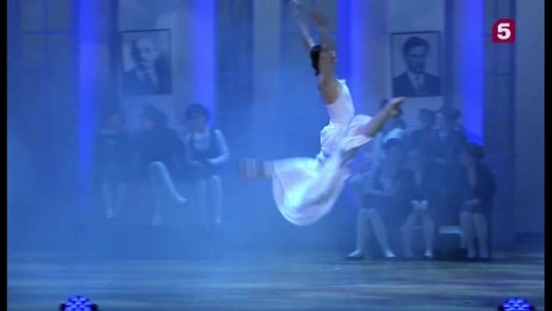 Дуэт Балерины и Чекиста Красная Жизель