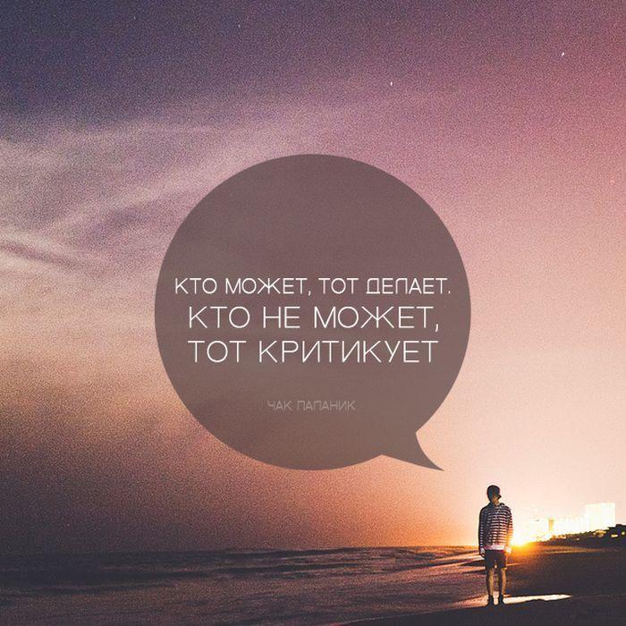 Надежда Победоносцева | Апатиты