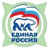 """""""ЕДИНАЯ РОССИЯ"""" Республика Хакасия"""