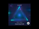 Orjan Nilsen - Navigator (Extended Mix)