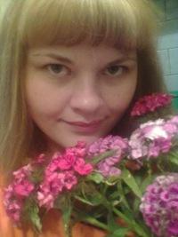 Наталья Неклюдова, 12 марта 1984, Арзамас, id148319079