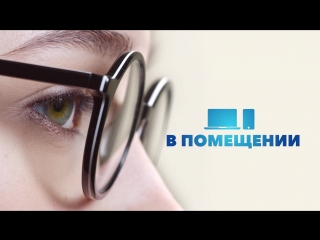Rus_Transitions Benefits Video_ ver2.mov