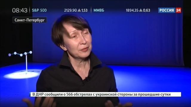 Новости на Россия 24 Open Look на современный танец Мамаша Кураж и выставка Шарля Лебрена