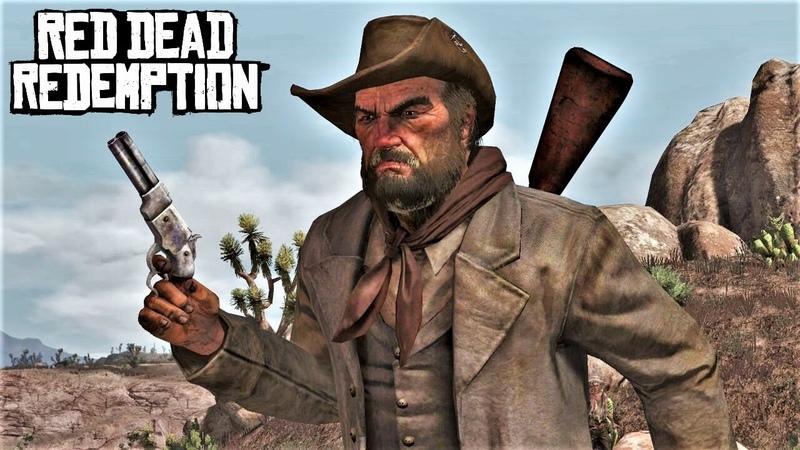 Джон Марстон убивает Билла Уильямсона Red Dead Redemption