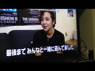 Interview japanese tv jang keun suk cri show iii 2015 shizuoka