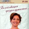 Yulia Bogolepova