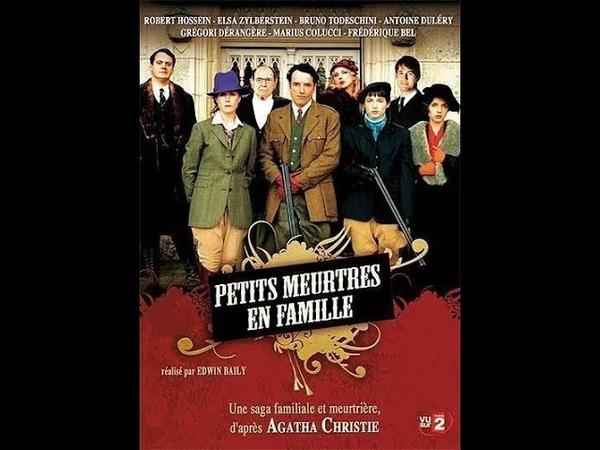 Убийство на семейном вечере/3 серия/детектив/2006/Франция, Швейцария