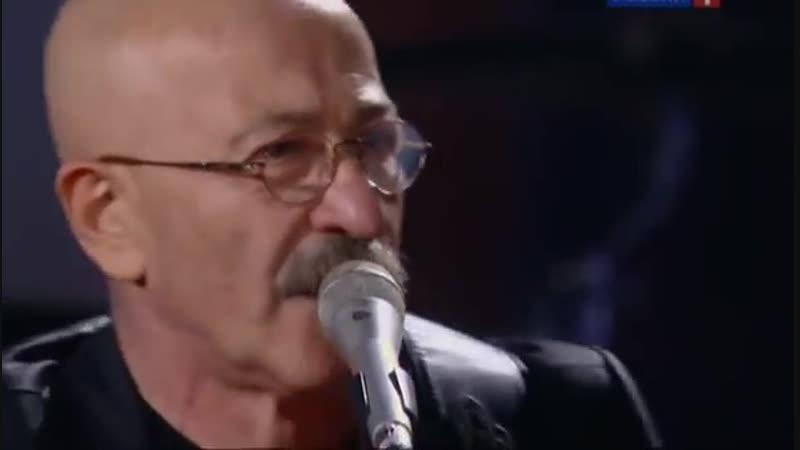 2. Александр Розенбаум Гоп Стоп С Юбилейного концерта 2011