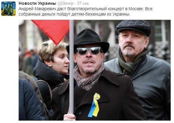Порошенко обсудил с генсеком ОБСЕ развертывание вооруженной полицейской миссии на Донбассе - Цензор.НЕТ 4920