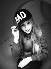 Арина Романец