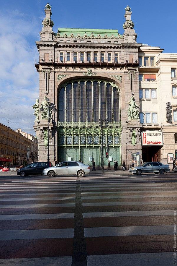 Санкт-Петербург экскурсия невский проспект Елисеевский магазин