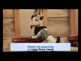 ДЕТСКИЕ ПЕСНИ - караоке(минус) Упрямая коза!