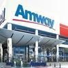 AMWAY ~ Беларусь, Минск