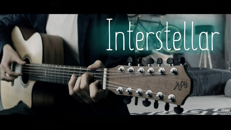 Hans Zimmer - INTERSTELLAR⎪12 STRING FINGERSTYLE GUITAR