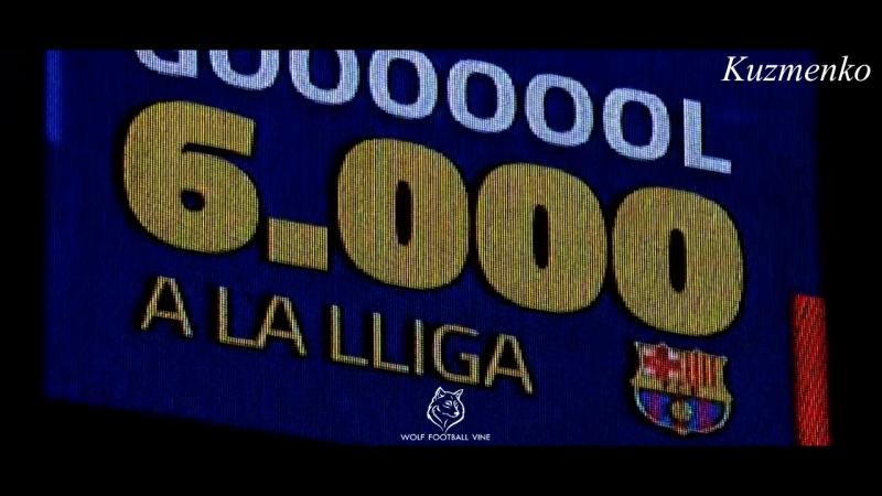 6000-й гол Ла Лиги l Kuzmenko l WFV
