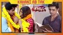 Aditya Zoya INTIMATE | Arjun Gets Pooja's Diary | 'Bepannah' Episodic Update