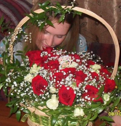 Вера Баташёва, 26 мая , Киров, id37556099