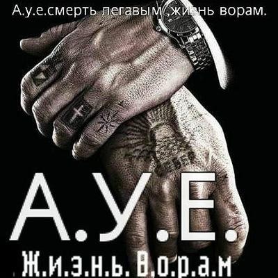 Араз Джян, 31 июля , Кемерово, id203988210