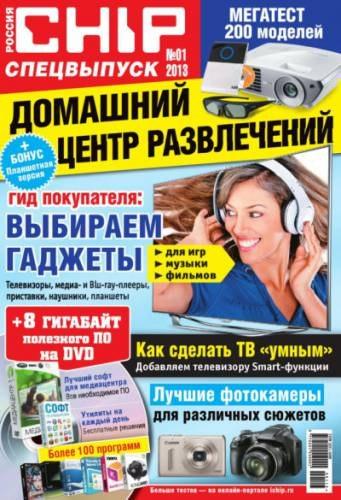 3Dmark 2013 Торрент