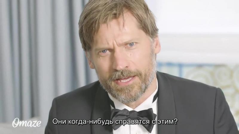 Nikolaj Coster-Waldau Spoils the Final Game of Thrones Premiere